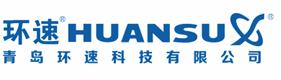 青岛manbetx体育app科技有限公司,公司研发生产和销售真空冷却机、真空预冷机、真空快速冷却机、真空快速预冷设备等。