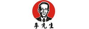 山东李先生食品有限公司