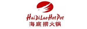 上海海底捞实业有限公司