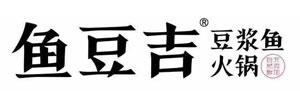 渔田(宜昌)食品有限公司